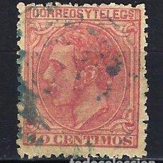 Sellos: ESPAÑA - 1879 - ALFONSO XII - 10 C. DE PESETA. - EDIFIL 202 - USADO. Lote 179349525