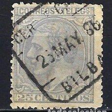 Sellos: ESPAÑA - 1879 - ALFONSO XII - 25 CENTIMOS - EDIFIL 204 - USADO MATASELLOS CERTIFICADO BILBAO. Lote 179374318