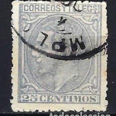 Sellos: ESPAÑA - 1879 - ALFONSO XII - 25 CENTIMOS - EDIFIL 204 - USADO MATASELLOS PAMPLONA. Lote 179374863