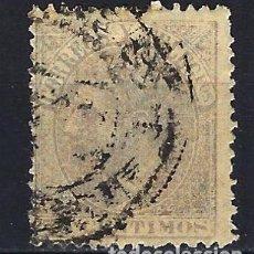 Sellos: ESPAÑA - 1882 - ALFONSO XII - 75 CENTIMOS - EDIFIL 212 - USADO FECHADOR. Lote 179375210