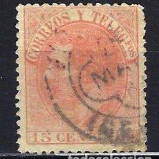 Sellos: ESPAÑA - 1882 - ALFONSO XII - 15 CENTIMOS - EDIFIL 210 - USADO MATASELLOS TREBOL. Lote 179375335