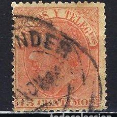 Sellos: ESPAÑA - 1882 - ALFONSO XII - 15 CENTIMOS - EDIFIL 210 - USADO FECHADOR SANTANDER. Lote 179375410