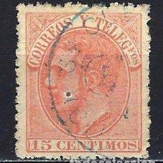 Sellos: ESPAÑA - 1882 - ALFONSO XII - 15 CENTIMOS - EDIFIL 210 - USADO. Lote 179375507