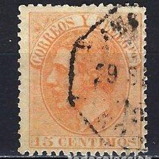 Sellos: ESPAÑA - 1882 - ALFONSO XII - 15 CENTIMOS - EDIFIL 210 - USADO. Lote 179375657