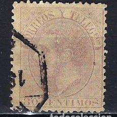 Sellos: ESPAÑA - 1882 - ALFONSO XII - 30 CENTIMOS - EDIFIL 211 - USADO. Lote 179375792