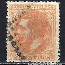 Sellos: ESPAÑA - 1882 - ALFONSO XII - 15 CENTIMOS - EDIFIL 210 - USADO. Lote 179375973