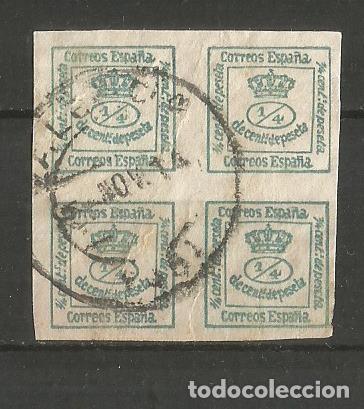 ESPAÑA EDIFIL NUM. 173 A USADO --TIENE UNA PEQUEÑA ROTURA PARTE IZQUIERDA-- (Sellos - España - Alfonso XII de 1.875 a 1.885 - Usados)