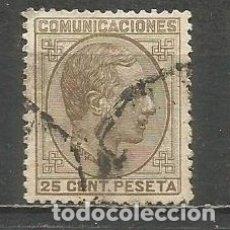 Sellos: ESPAÑA EDIFIL NUM. 194 USADO . Lote 180126773