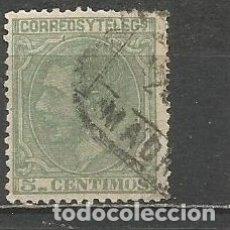 Sellos: ESPAÑA EDIFIL NUM. 201 USADO . Lote 180126867