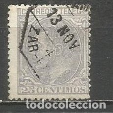 Sellos: ESPAÑA EDIFIL NUM. 204 USADO . Lote 180126916