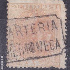 Sellos: CC7-ALFONSO XII . MATASELLOS CARTERÍA PUERTO VEGA OVIEDO. Lote 180136390