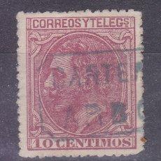 Sellos: CC7-ALFONSO XII . MATASELLOS CARTERÍA ARBO PONTEVEDRA . Lote 180136600