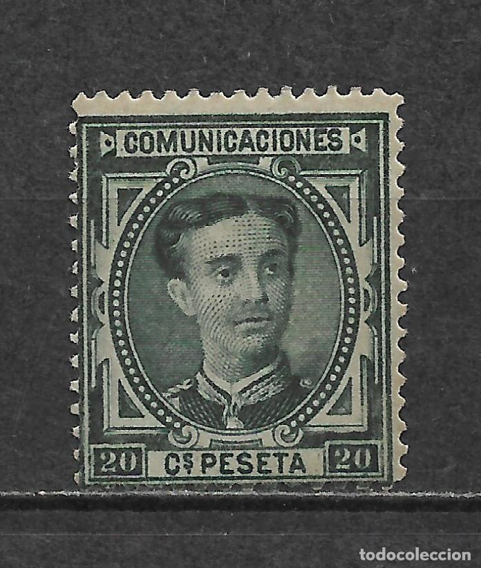 ESPAÑA 1876 EDIFIL 176 * - 2/43 (Sellos - España - Alfonso XII de 1.875 a 1.885 - Nuevos)