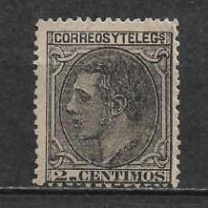 Sellos: ESPAÑA 1879 EDIFIL 200 * - 2/43. Lote 180187265