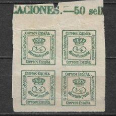 Sellos: ESPAÑA 1873 EDIFIL 173 * - 2/43. Lote 180187375