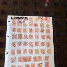 Sellos: 2-(1)-(61SELLOS)-1ALFONSO XII(30,5€). Lote 180236872