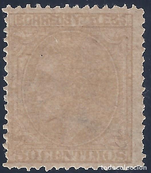 EDIFIL 206 ALFONSO XII. AÑO 1879. VALOR CATÁLOGO: 166 €. MNH ** (Sellos - España - Alfonso XII de 1.875 a 1.885 - Nuevos)