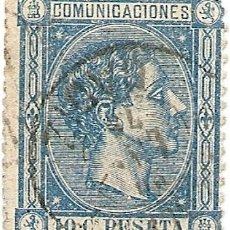 Sellos: COMUNICACIONES - 1876 - 10 CÉNTIMOS. Lote 181173210