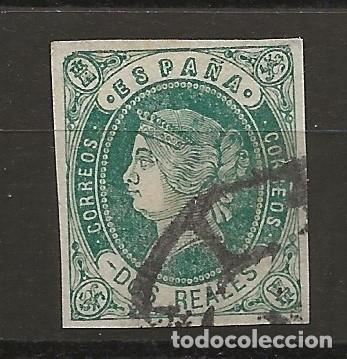 R8/ ESPAÑA CLASICOS , EDIFIL 62, SEGUN FOTO (Sellos - España - Alfonso XII de 1.875 a 1.885 - Usados)