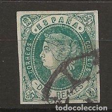 Sellos: R8/ ESPAÑA CLASICOS , EDIFIL 62, SEGUN FOTO. Lote 181576353