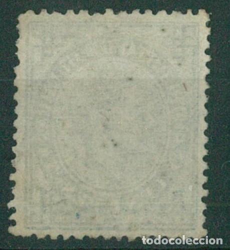 Sellos: EDIFIL 183/187.ALFONSO XII IMPUESTO GUERRA.INCLUYE 5c.FALSO POSTAL GRAUSS Y 5c.ERROR DE COLOR. - Foto 8 - 181944100