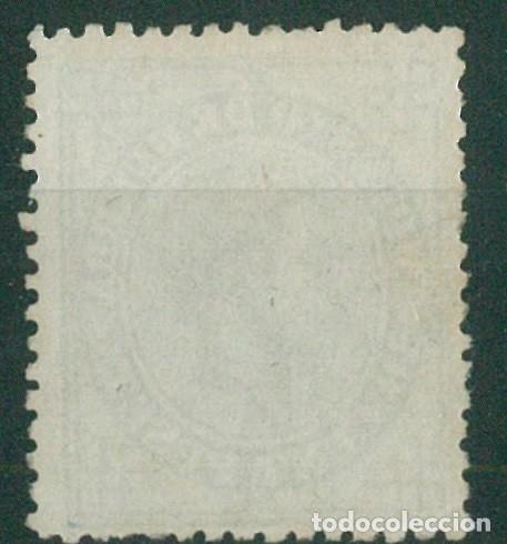 Sellos: EDIFIL 183/187.ALFONSO XII IMPUESTO GUERRA.INCLUYE 5c.FALSO POSTAL GRAUSS Y 5c.ERROR DE COLOR. - Foto 10 - 181944100