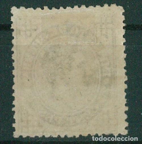 Sellos: EDIFIL 183/187.ALFONSO XII IMPUESTO GUERRA.INCLUYE 5c.FALSO POSTAL GRAUSS Y 5c.ERROR DE COLOR. - Foto 12 - 181944100