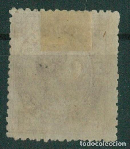Sellos: EDIFIL 183/187.ALFONSO XII IMPUESTO GUERRA.INCLUYE 5c.FALSO POSTAL GRAUSS Y 5c.ERROR DE COLOR. - Foto 16 - 181944100