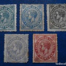 Sellos: SERIE COMPLETA IMPUESTO DE GUERRA 1876 - ALFONSO XII-.. Lote 181989870