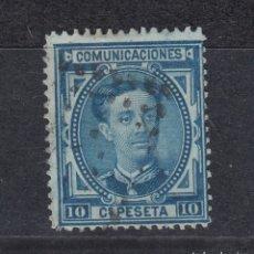Timbres: 1876 EDIFIL 175 USADO. ALFONSO XII (1019). Lote 182071246