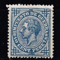 Sellos: 1876 EDIFIL 184(*) NUEVO SIN GOMA. ALFONSO XII (1019). Lote 182072467