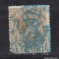 Sellos: 1878 EDIFIL 194 USADO. ALFONSO XII (1019). Lote 182077273