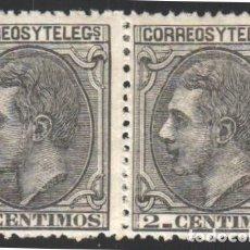 Timbres: ESPAÑA, 1879 EDIFIL Nº 200 /*/ . Lote 182113458