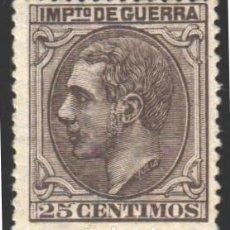 Sellos: ESPAÑA,1879 EDIFIL Nº NE 7 /*/ . Lote 182114237
