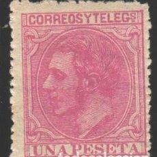 Sellos: ESPAÑA,1879 EDIFIL Nº 207 /*/ . Lote 182114816