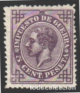 ESPAÑA, 1876 GALVEZ Nº IG 31, /*/, PRUEBA (Sellos - España - Alfonso XII de 1.875 a 1.885 - Nuevos)