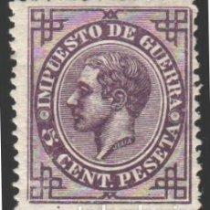 Sellos: ESPAÑA, 1876 GALVEZ Nº IG 31, /*/, PRUEBA . Lote 182116561