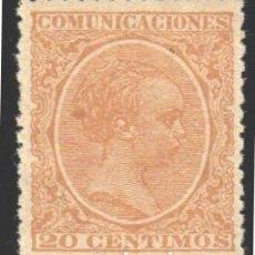 Sellos: ESPAÑA, 1889 GALVEZ Nº 1461 /*/, PRUEBA, 20CTS CASTAÑO . Lote 182118040