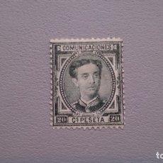 Sellos: ESPAÑA - 1876 - ALFONSO XII - EDIFIL 176 - MH* - NUEVO - CENTRADO.. Lote 224850357