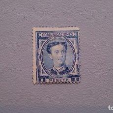 Sellos: ESPAÑA - 1876 - ALFONSO XII - EDIFIL 180 - MH* - NUEVO. . Lote 182210243