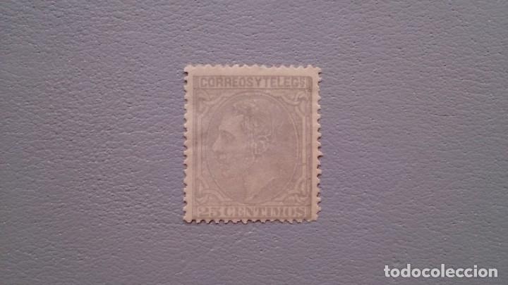 ESPAÑA - 1879 - ALFONSO XII - EDIFIL 204 - MH* - NUEVO. (Sellos - España - Alfonso XII de 1.875 a 1.885 - Nuevos)