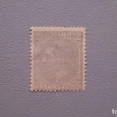 Sellos: ESPAÑA - 1879 - ALFONSO XII - EDIFIL 204 - MH* - NUEVO.. Lote 182220978