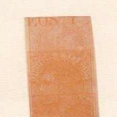Sellos: ALFONSO XII - 15 CENTIMOS (NARANJA) - 1882 - BONITO BORDE -MACULATURA O DOBLE IMPRESION. Lote 182299442