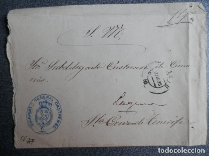 SOBRE CARTA AÑO 1885 FRANQUICIA EJÉRCITO FECHADOR DE TREBOL DE LA LAGUNA CANARIAS Y TENERIFE (Sellos - España - Alfonso XII de 1.875 a 1.885 - Cartas)
