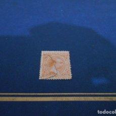 Sellos: COMUNICACIONES -75 CENTIMOS -COLOR ROJO CLARO USADO. Lote 182697410