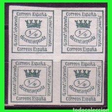 Sellos: 1873 CORONA MURAL Y ALEGORÍA REPÚBLICA, EDIFIL Nº 130 (*). Lote 182780980