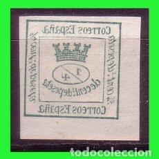 Sellos: 1873 CORONA MURAL Y ALEGORÍA REPÚBLICA, EDIFIL Nº 130 *. Lote 182781040