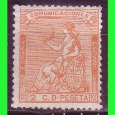 Sellos: 1873 CORONA MURAL Y ALEGORÍA REPÚBLICA, EDIFIL Nº 131 (*) . Lote 182781143