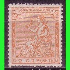 Sellos: 1873 CORONA MURAL Y ALEGORÍA REPÚBLICA, EDIFIL Nº 131 (*) . Lote 182781157