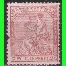 Sellos: 1873 CORONA MURAL Y ALEGORÍA REPÚBLICA, EDIFIL Nº 132 (*) . Lote 182781210